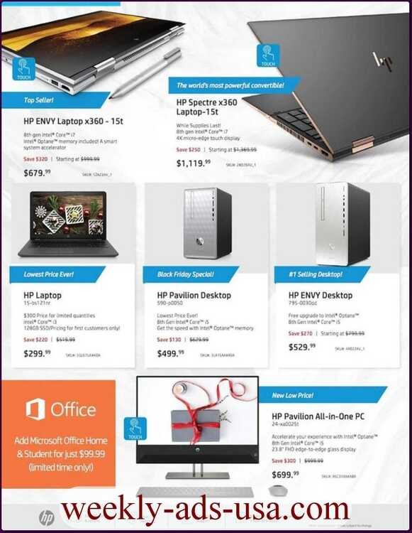hp black friday deals 2018